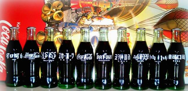 Localized coca-cola bottles