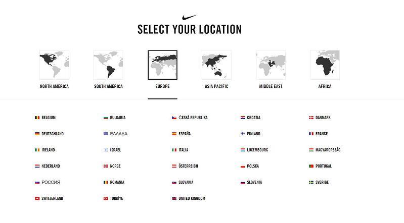 Nike's global gateway on their website