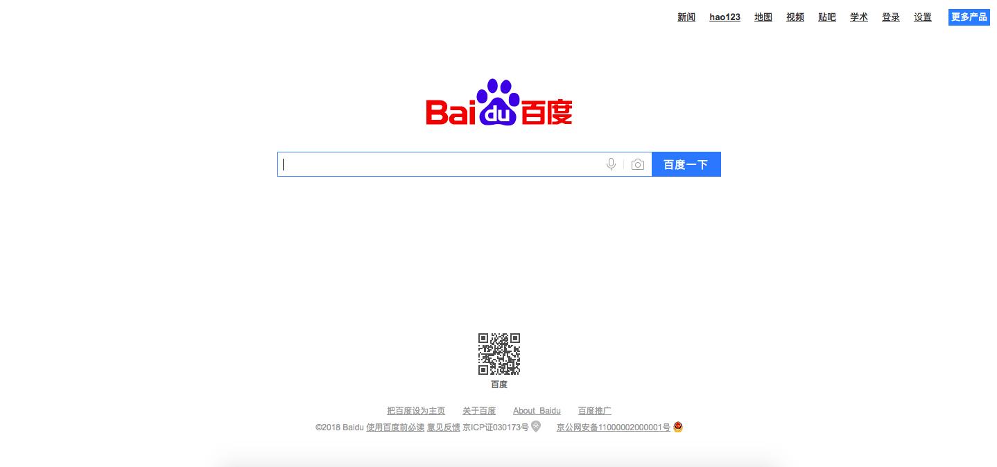 Baidu, China search engine home screen