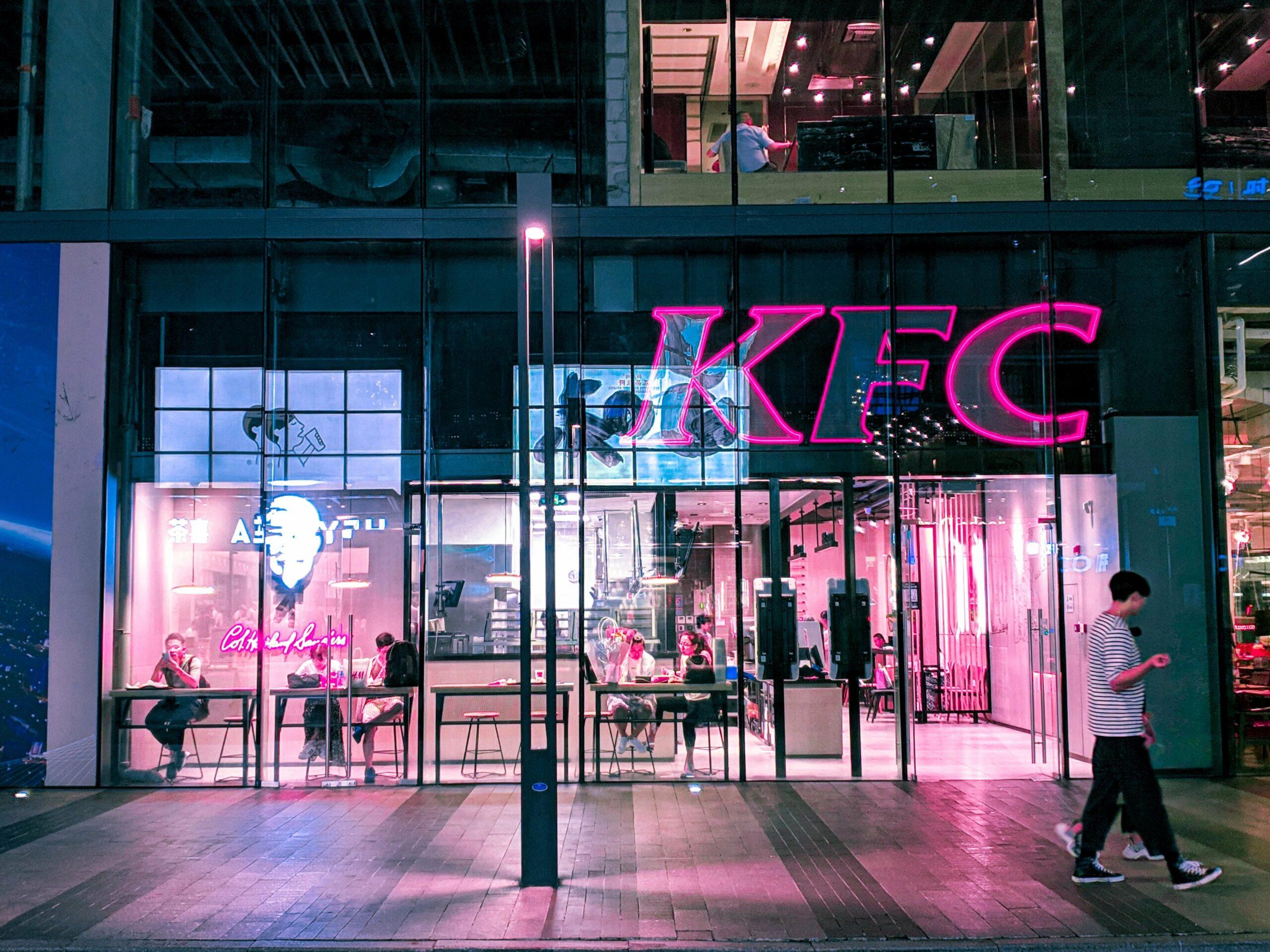 A Cyberpunk-style KFC restaurant in Guangzhou